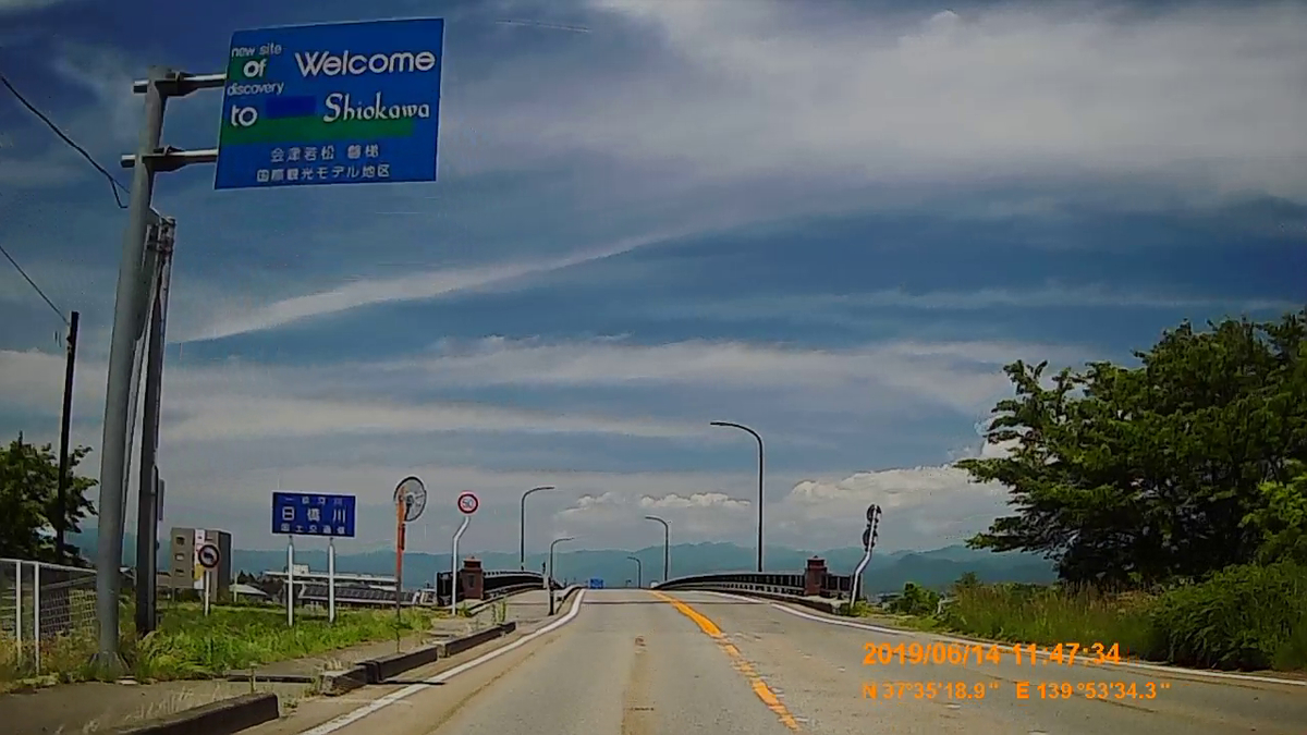 f:id:japan_route:20190817173431j:plain
