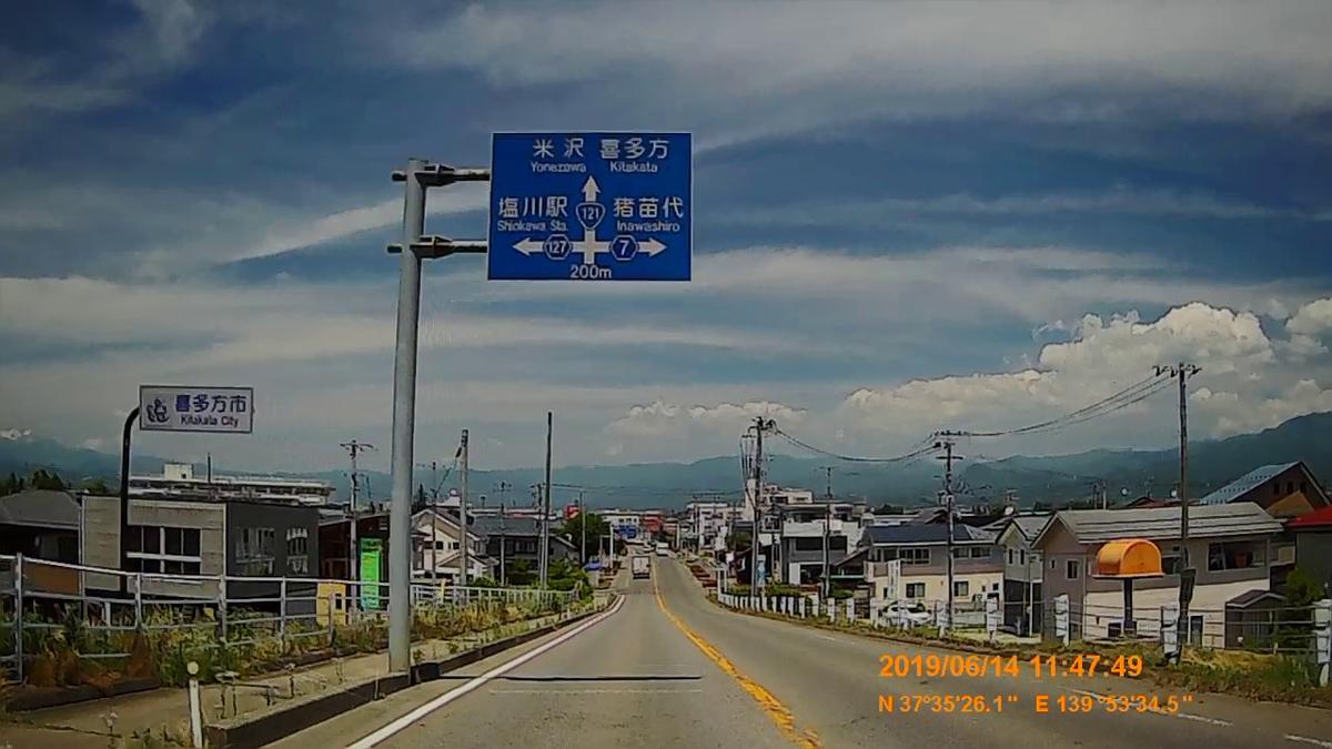 f:id:japan_route:20190817173451j:plain