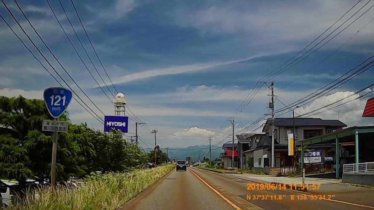 f:id:japan_route:20190817173515j:plain