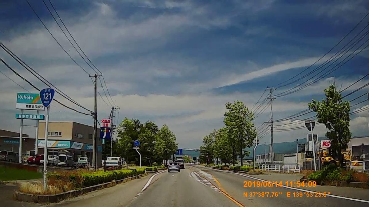 f:id:japan_route:20190817173528j:plain