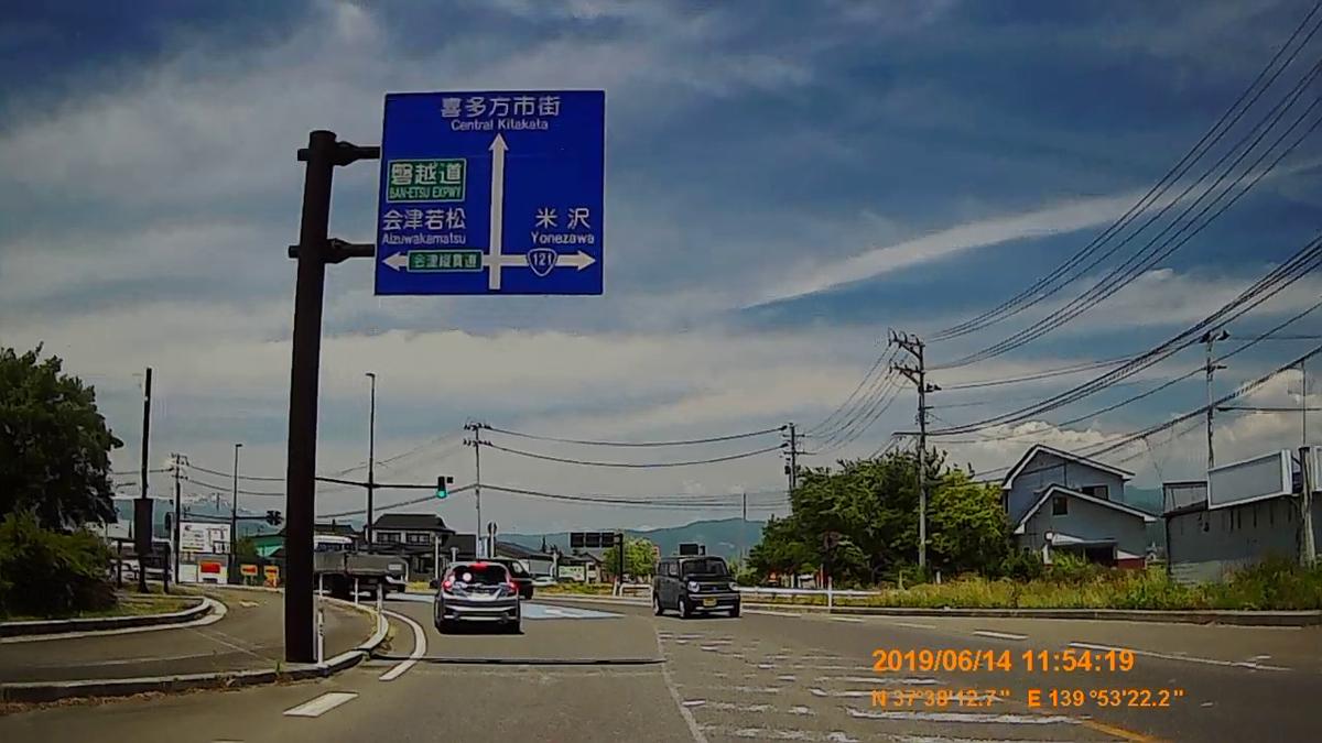 f:id:japan_route:20190817173536j:plain