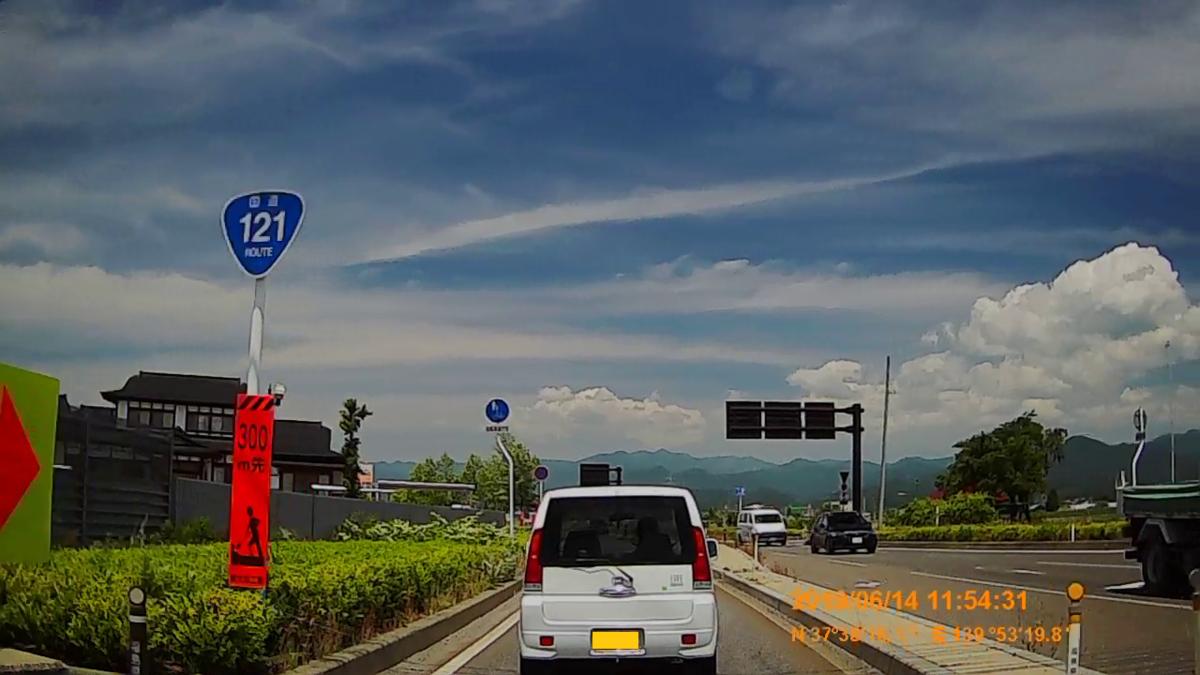 f:id:japan_route:20190817173551j:plain