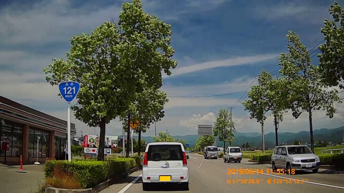 f:id:japan_route:20190817173602j:plain