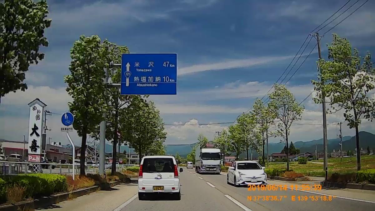 f:id:japan_route:20190817173609j:plain