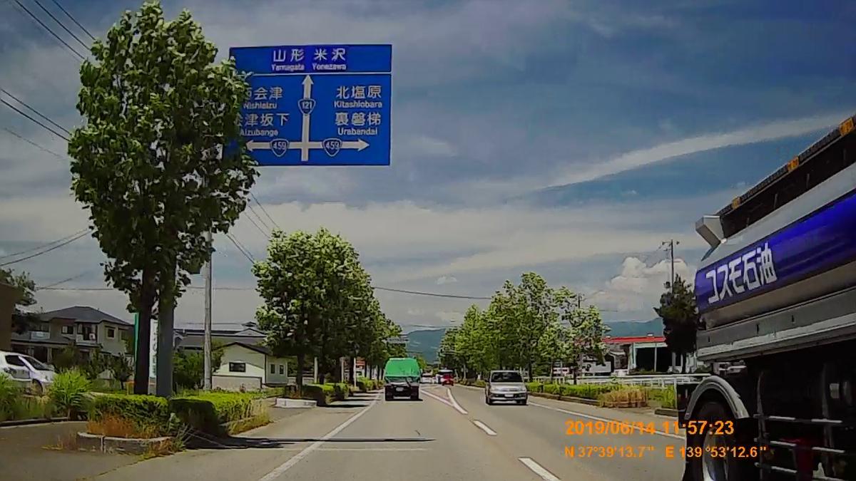 f:id:japan_route:20190817173629j:plain