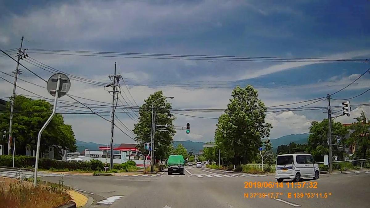 f:id:japan_route:20190817173631j:plain