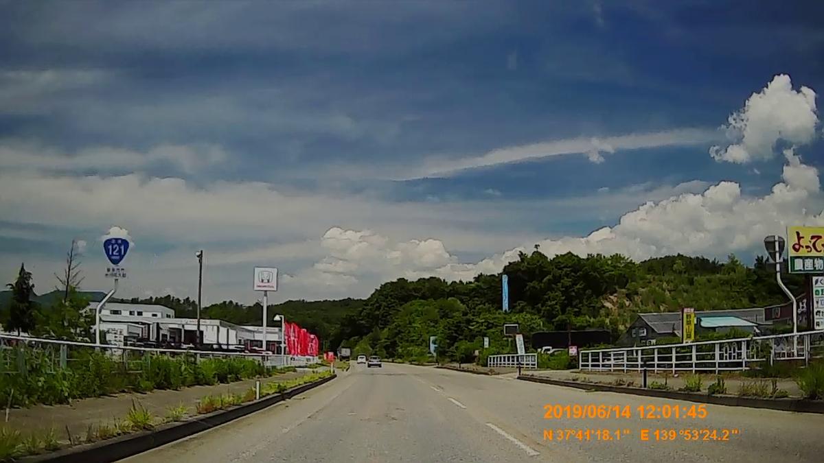 f:id:japan_route:20190817173659j:plain
