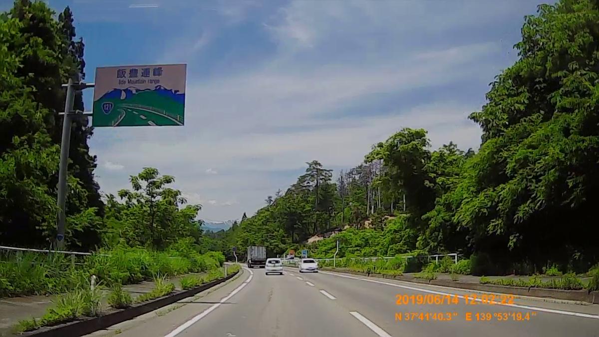 f:id:japan_route:20190817173706j:plain