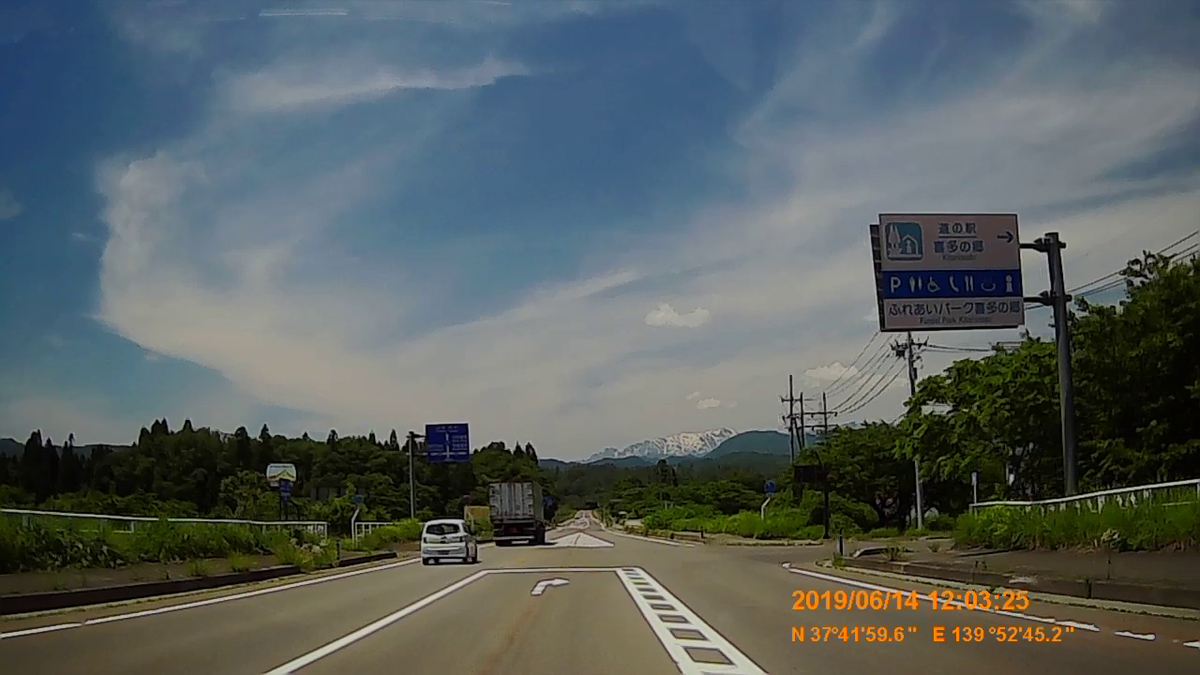 f:id:japan_route:20190817173728j:plain