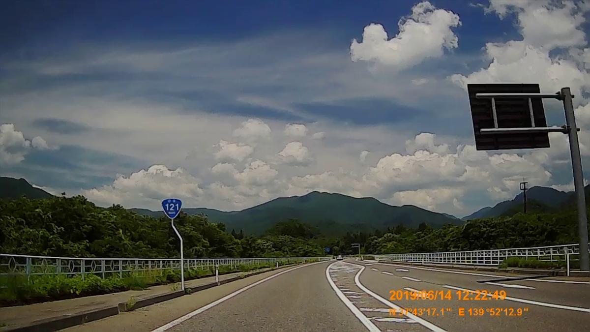 f:id:japan_route:20190817173756j:plain