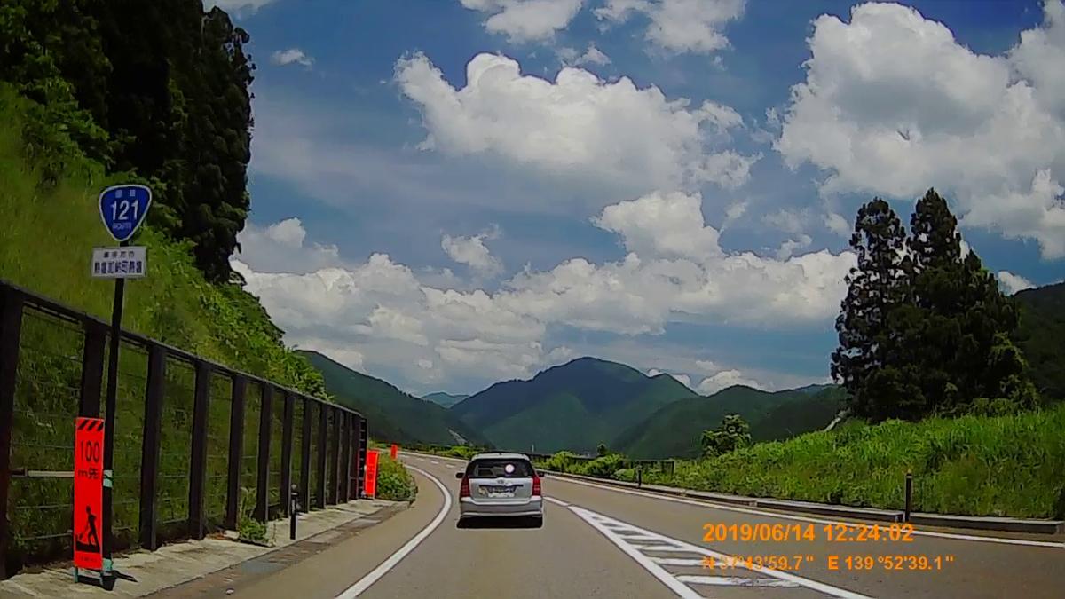 f:id:japan_route:20190817173811j:plain