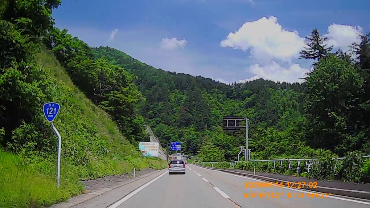 f:id:japan_route:20190817173914j:plain