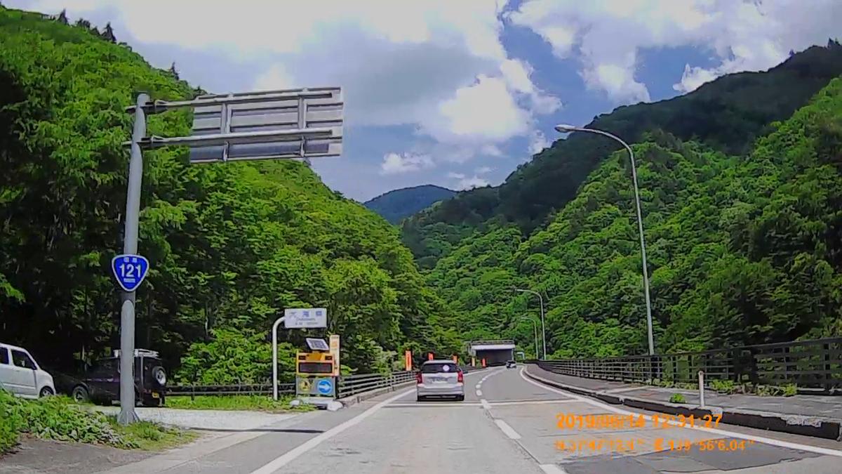 f:id:japan_route:20190817174015j:plain