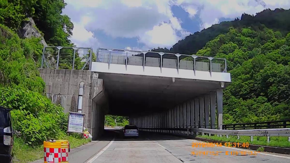 f:id:japan_route:20190817174024j:plain