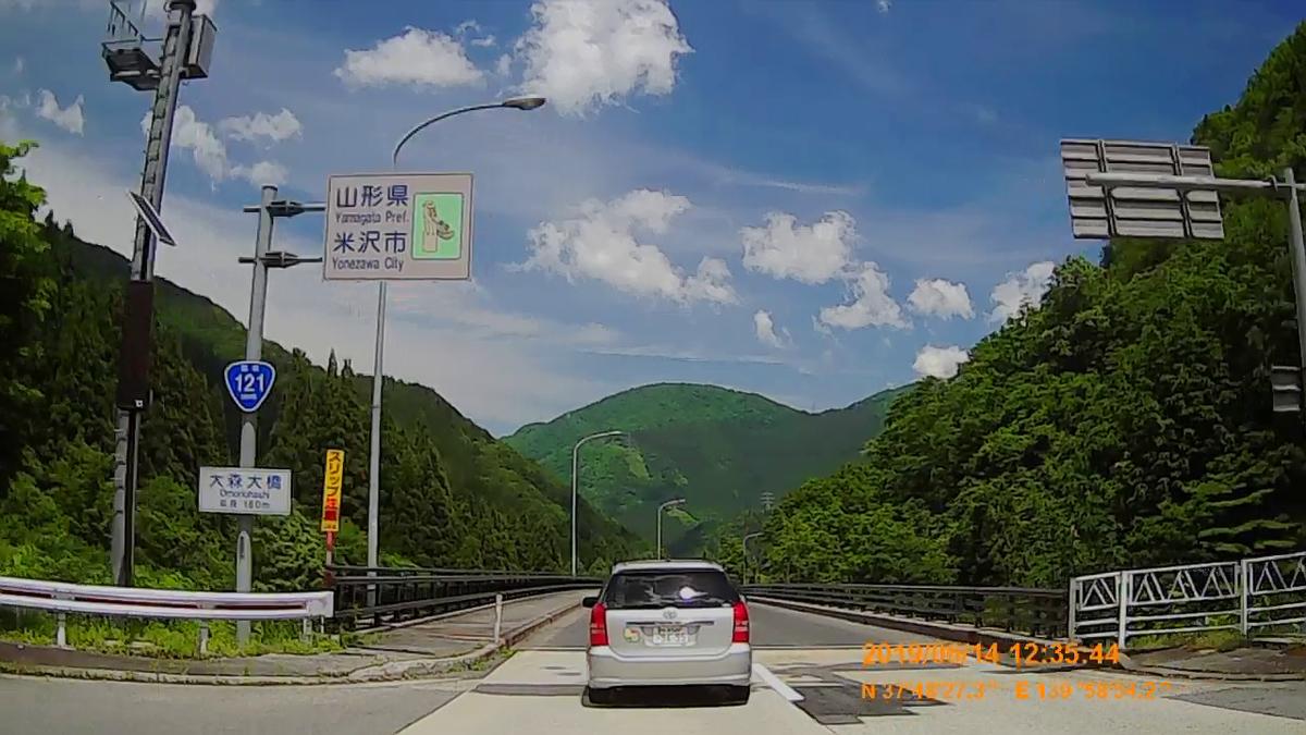 f:id:japan_route:20190817174057j:plain
