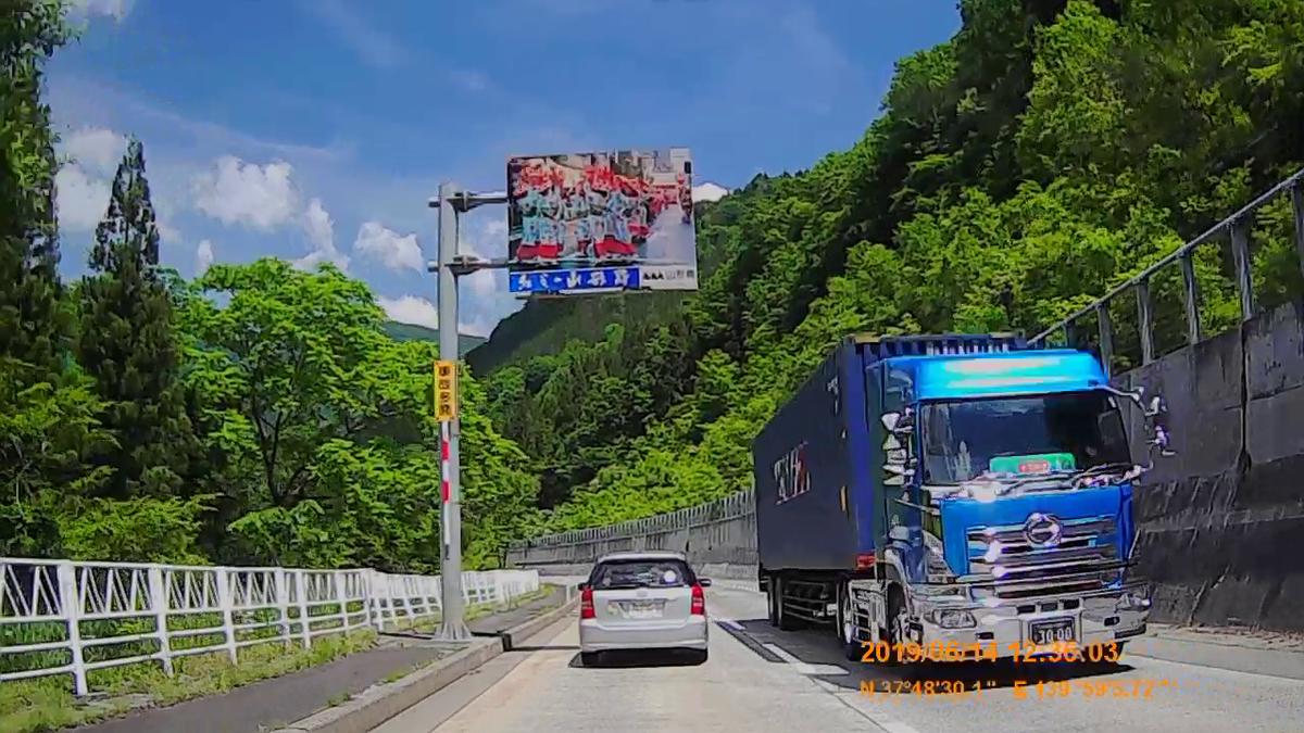 f:id:japan_route:20190817174107j:plain