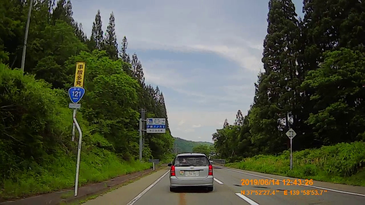 f:id:japan_route:20190817174228j:plain