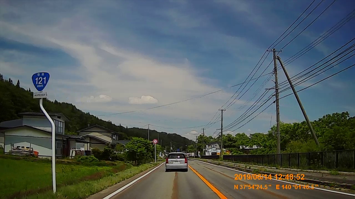 f:id:japan_route:20190817174252j:plain