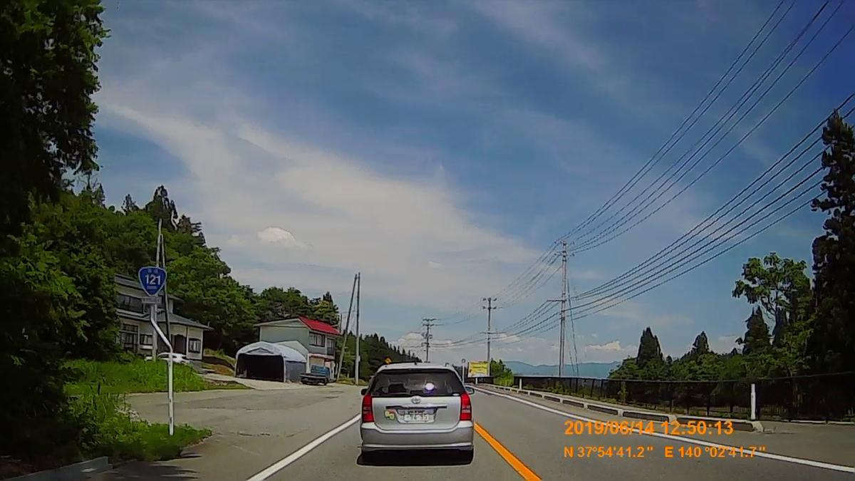 f:id:japan_route:20190817174301j:plain
