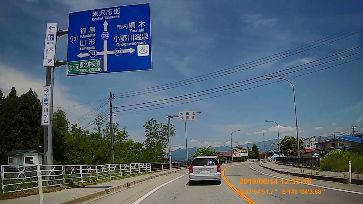 f:id:japan_route:20190817174307j:plain