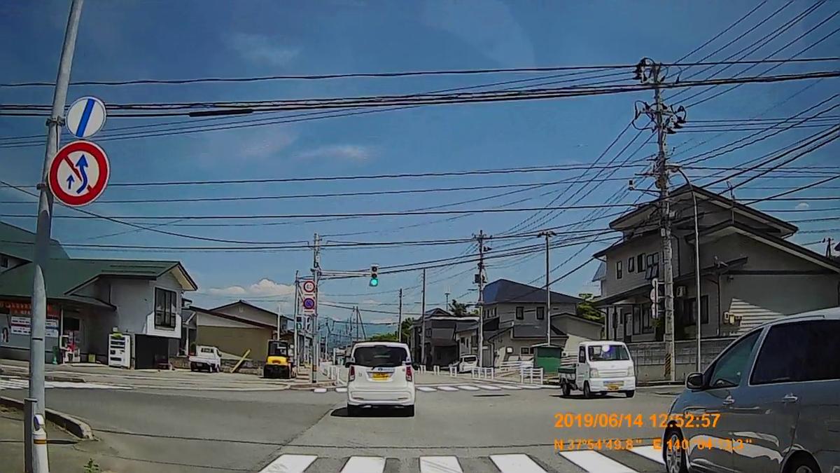 f:id:japan_route:20190817174310j:plain
