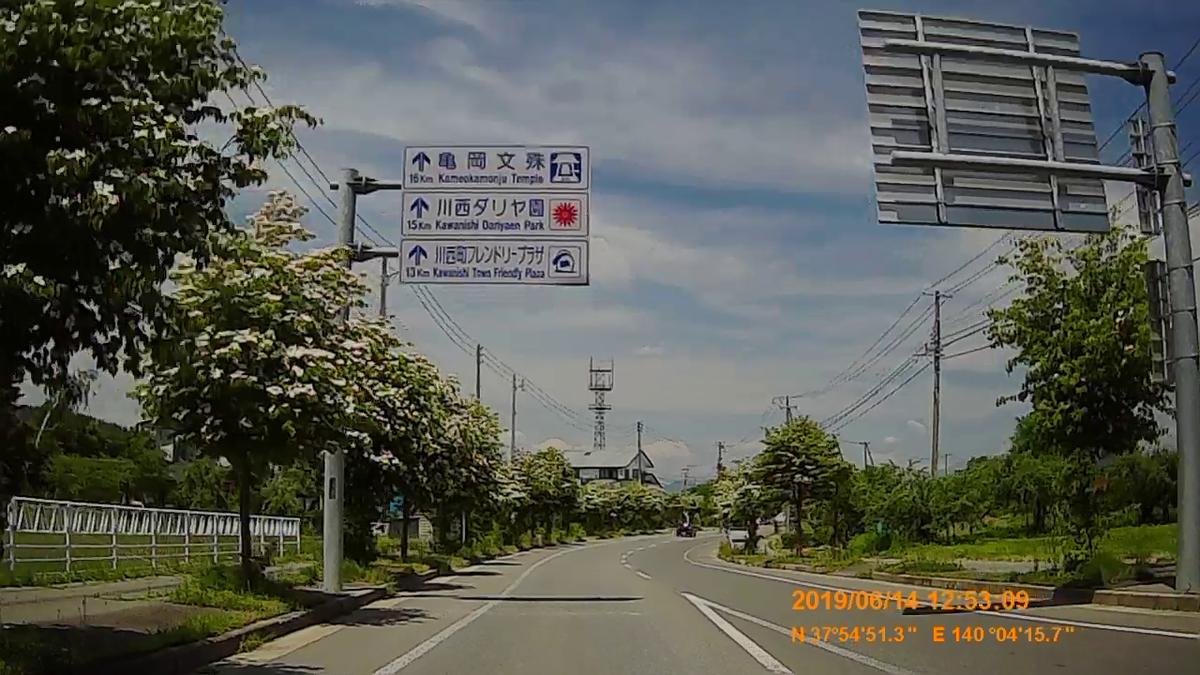 f:id:japan_route:20190817174324j:plain