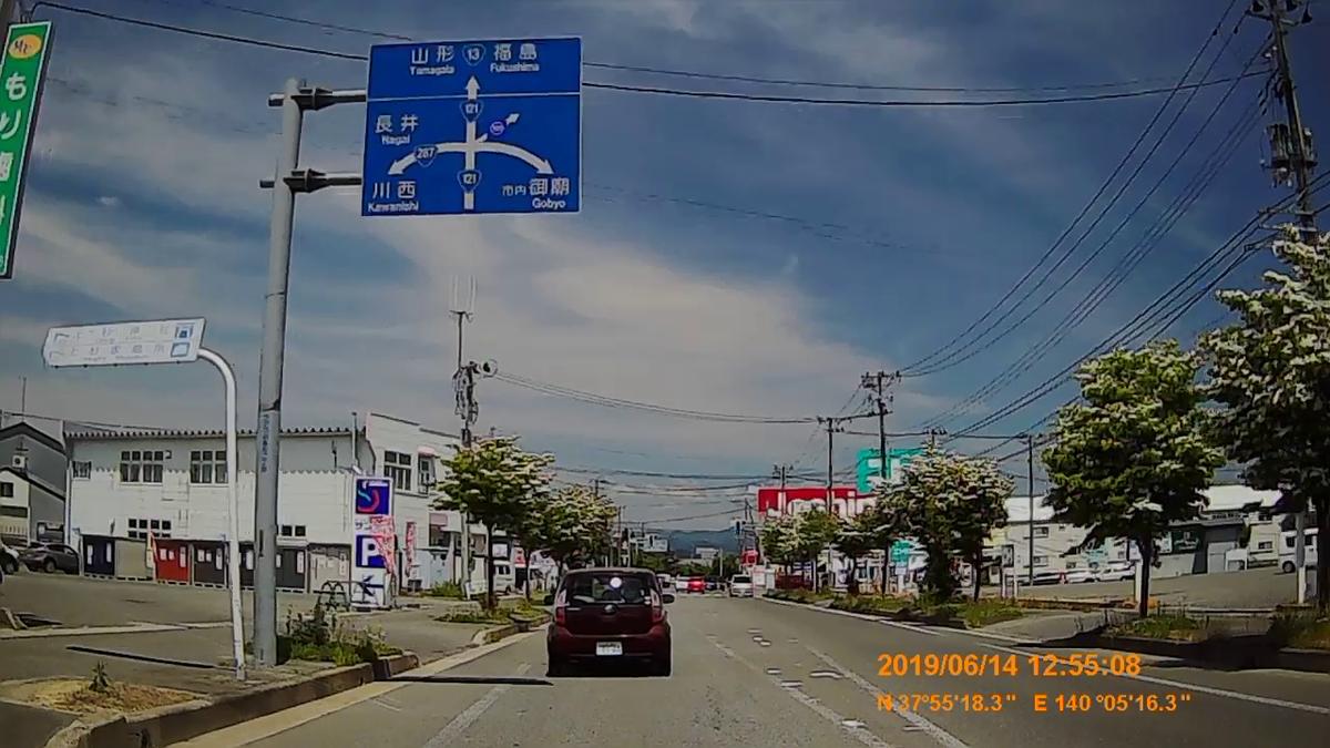f:id:japan_route:20190817174339j:plain