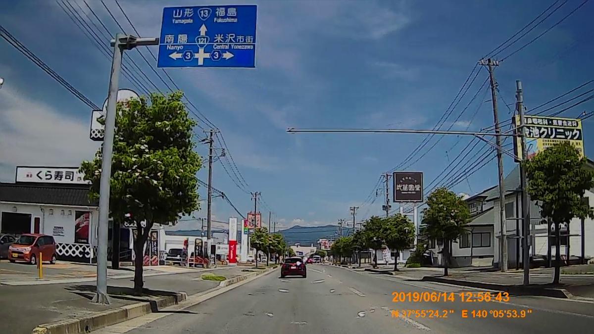 f:id:japan_route:20190817174357j:plain