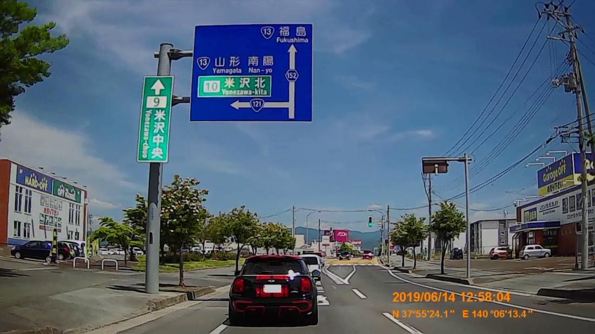 f:id:japan_route:20190817174410j:plain