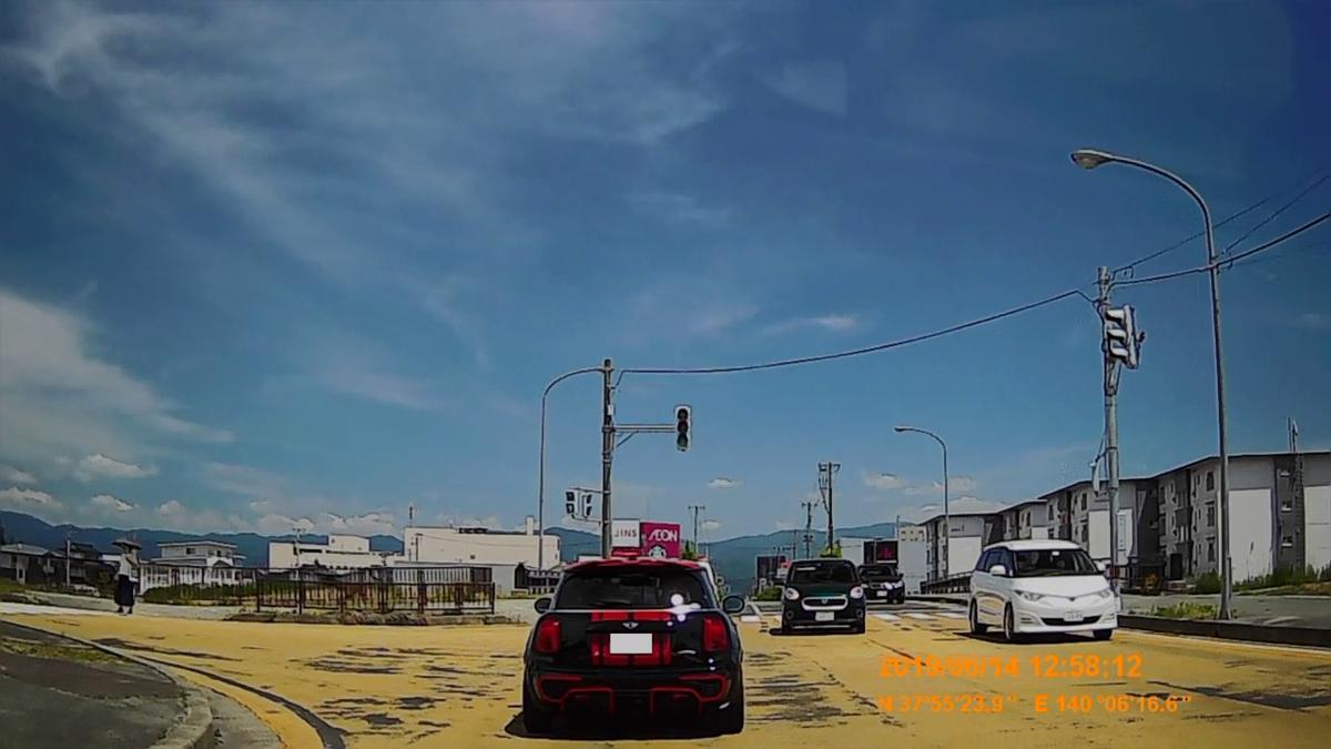 f:id:japan_route:20190817174412j:plain