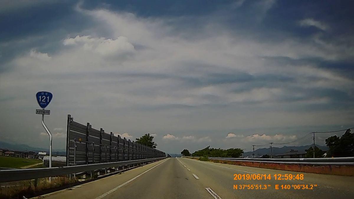 f:id:japan_route:20190817174433j:plain