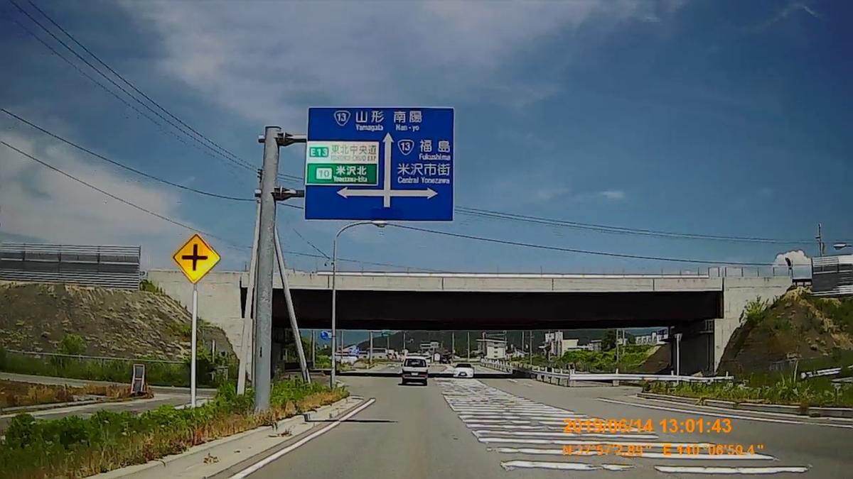 f:id:japan_route:20190817174529j:plain