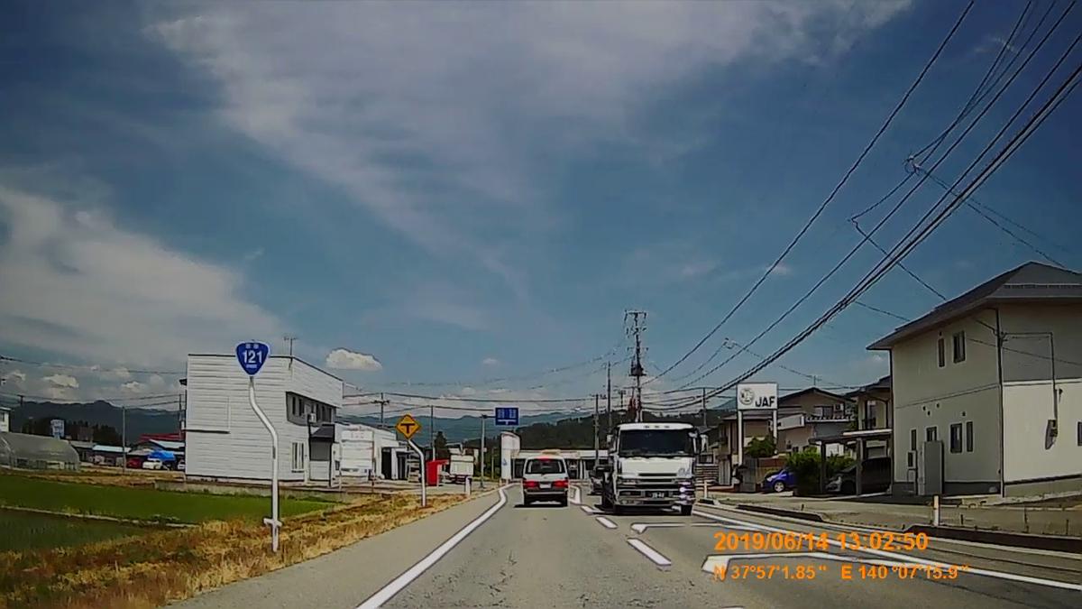 f:id:japan_route:20190817174538j:plain