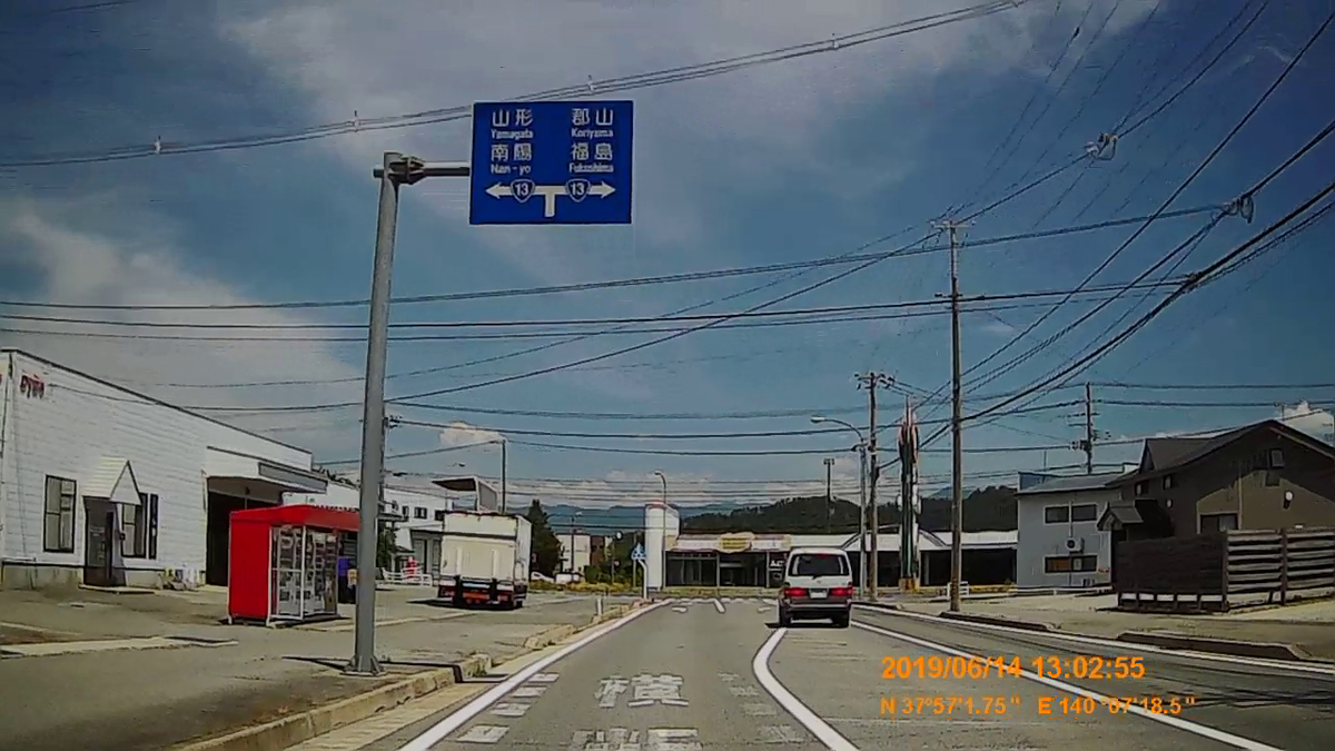 f:id:japan_route:20190817174546j:plain