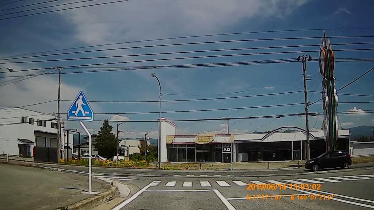 f:id:japan_route:20190817174547j:plain
