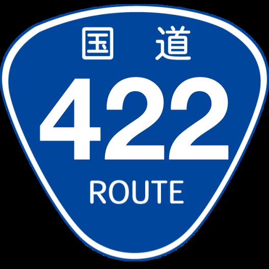 f:id:japan_route:20190818152643p:plain