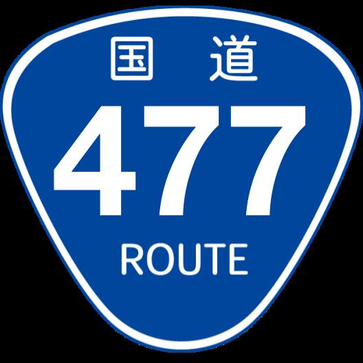 f:id:japan_route:20190818152647p:plain