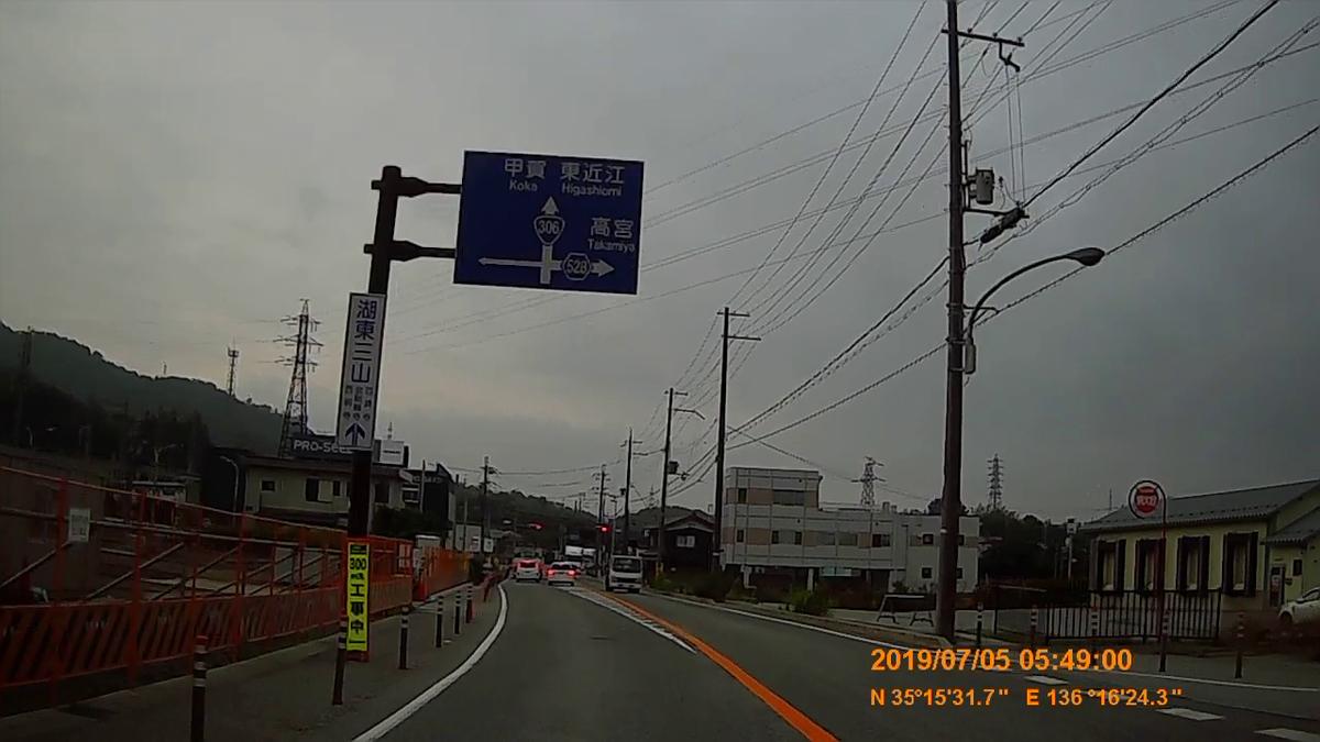 f:id:japan_route:20190818154735j:plain