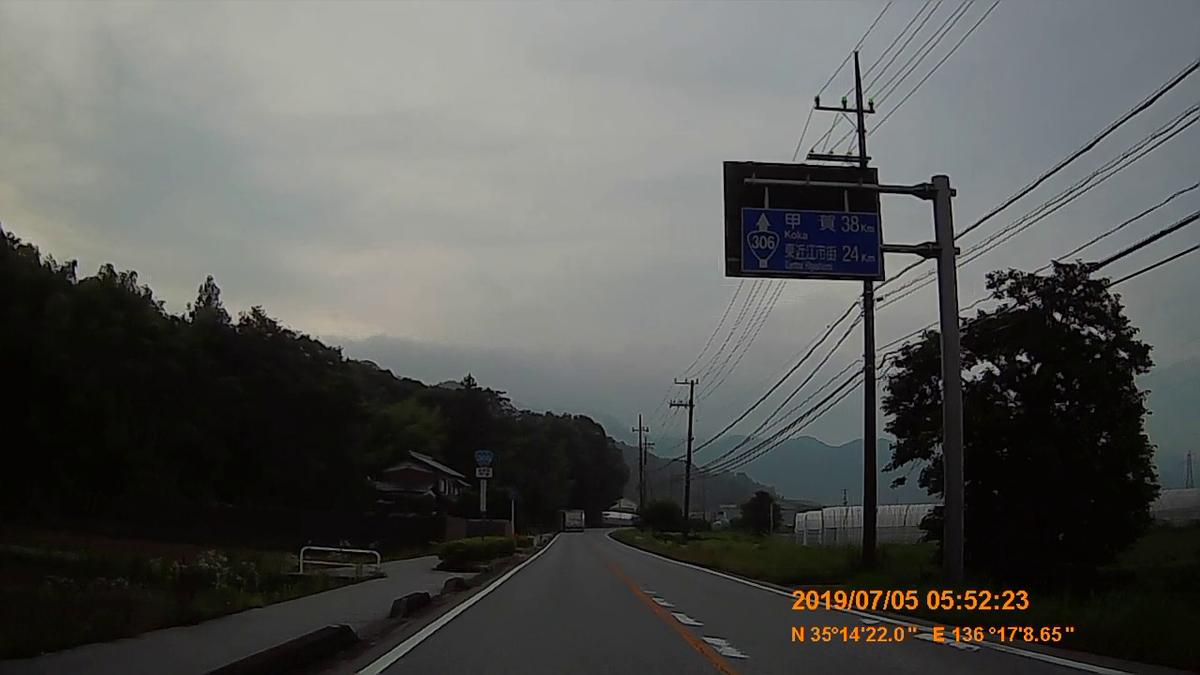 f:id:japan_route:20190818154819j:plain