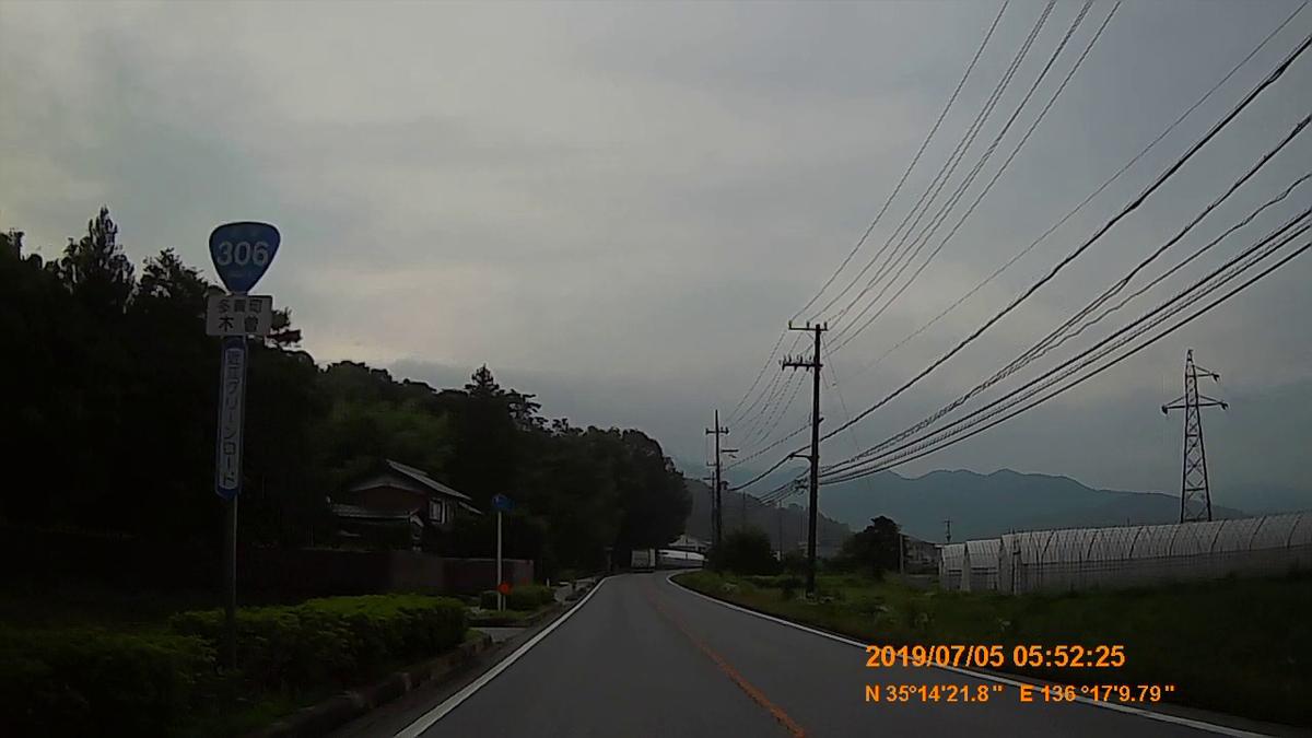 f:id:japan_route:20190818154833j:plain