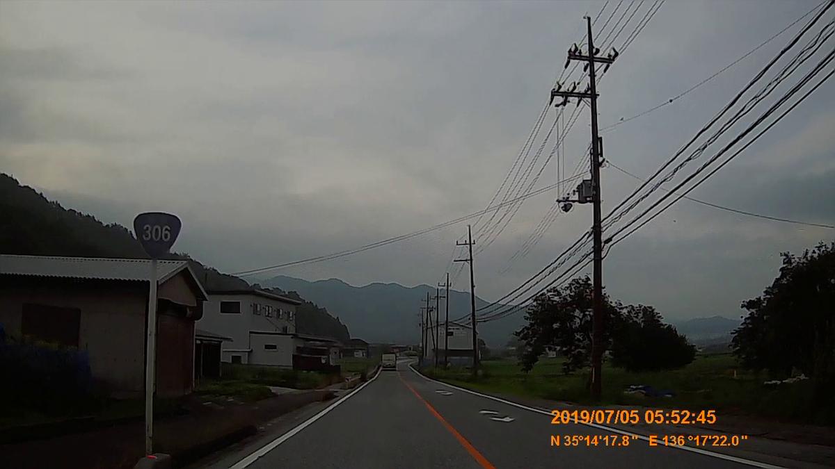 f:id:japan_route:20190818154840j:plain