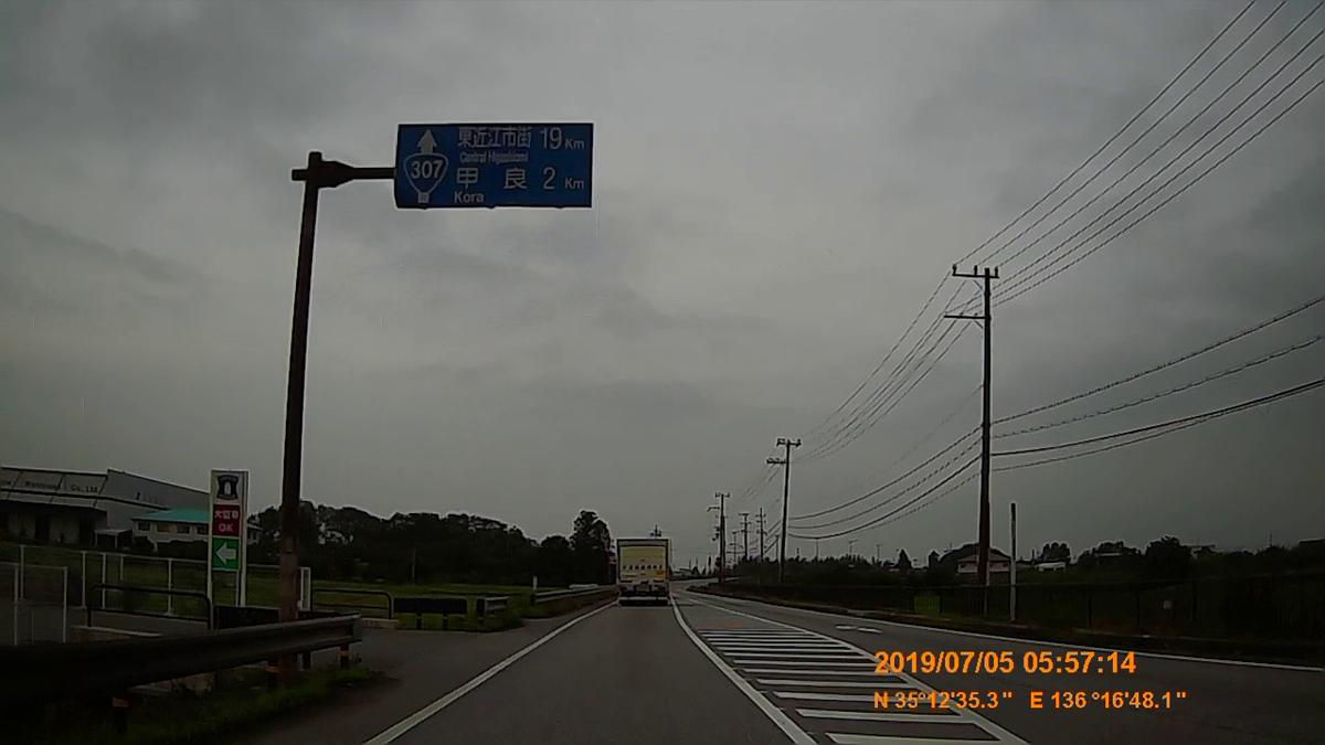 f:id:japan_route:20190818155721j:plain