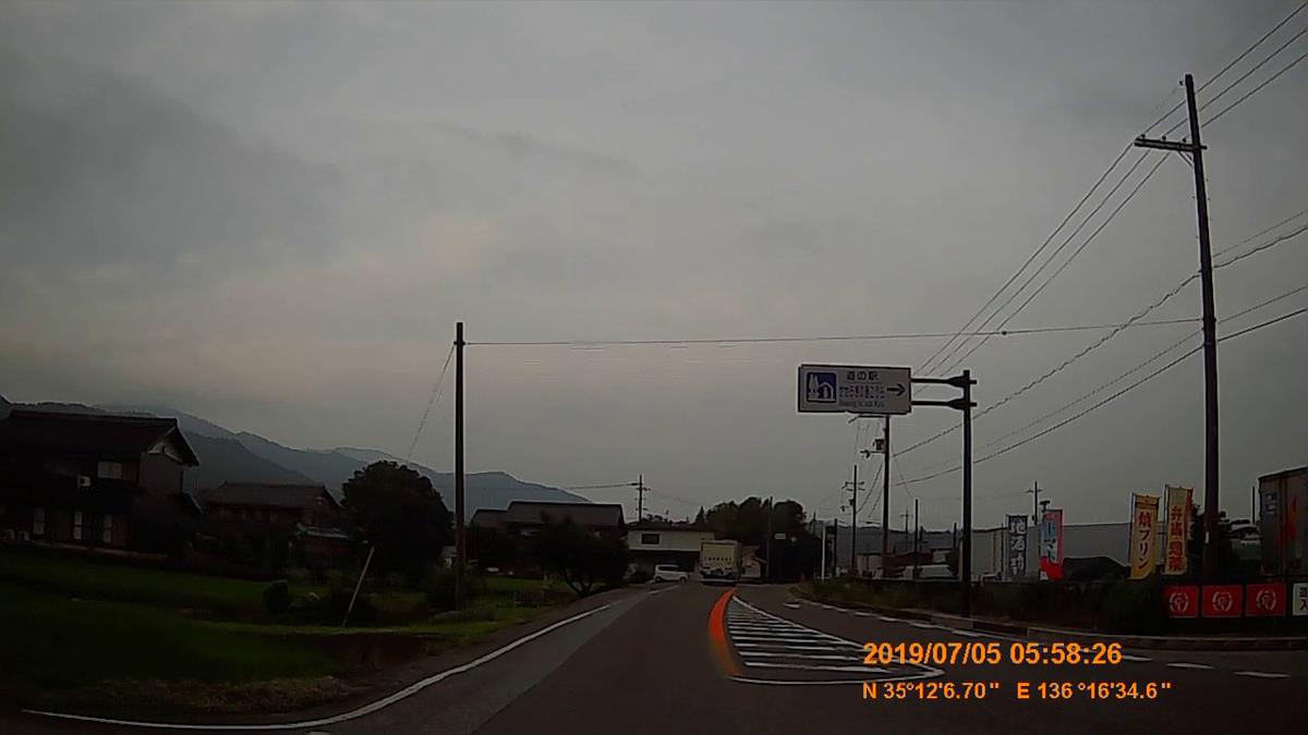 f:id:japan_route:20190818155749j:plain