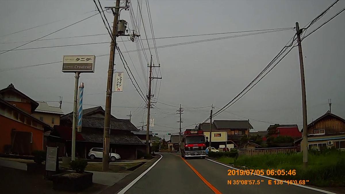 f:id:japan_route:20190818155936j:plain