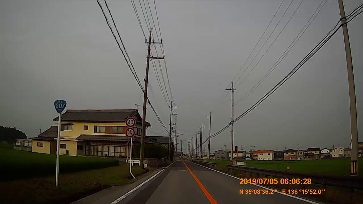 f:id:japan_route:20190818160133j:plain