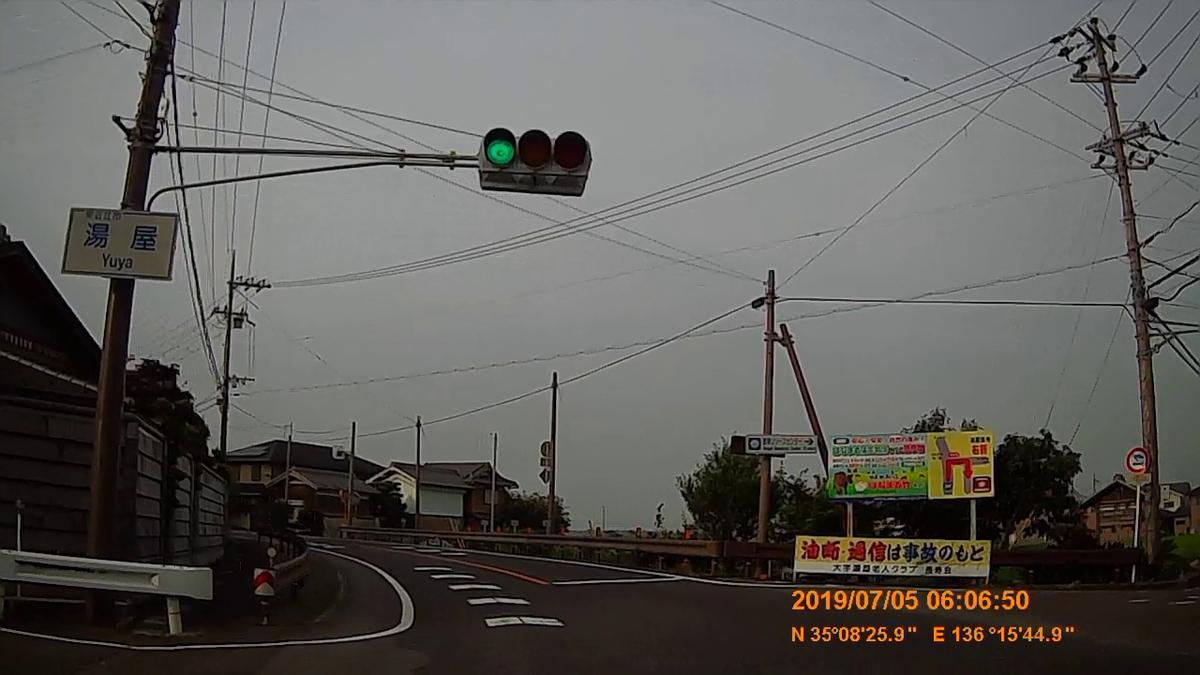 f:id:japan_route:20190818160140j:plain
