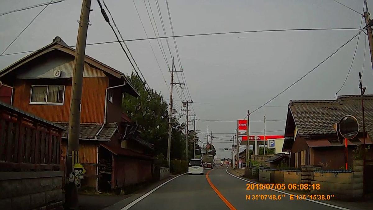 f:id:japan_route:20190818160204j:plain