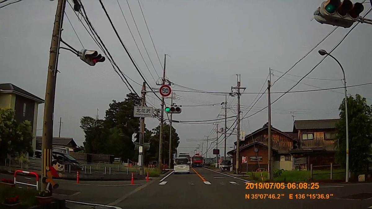 f:id:japan_route:20190818160217j:plain