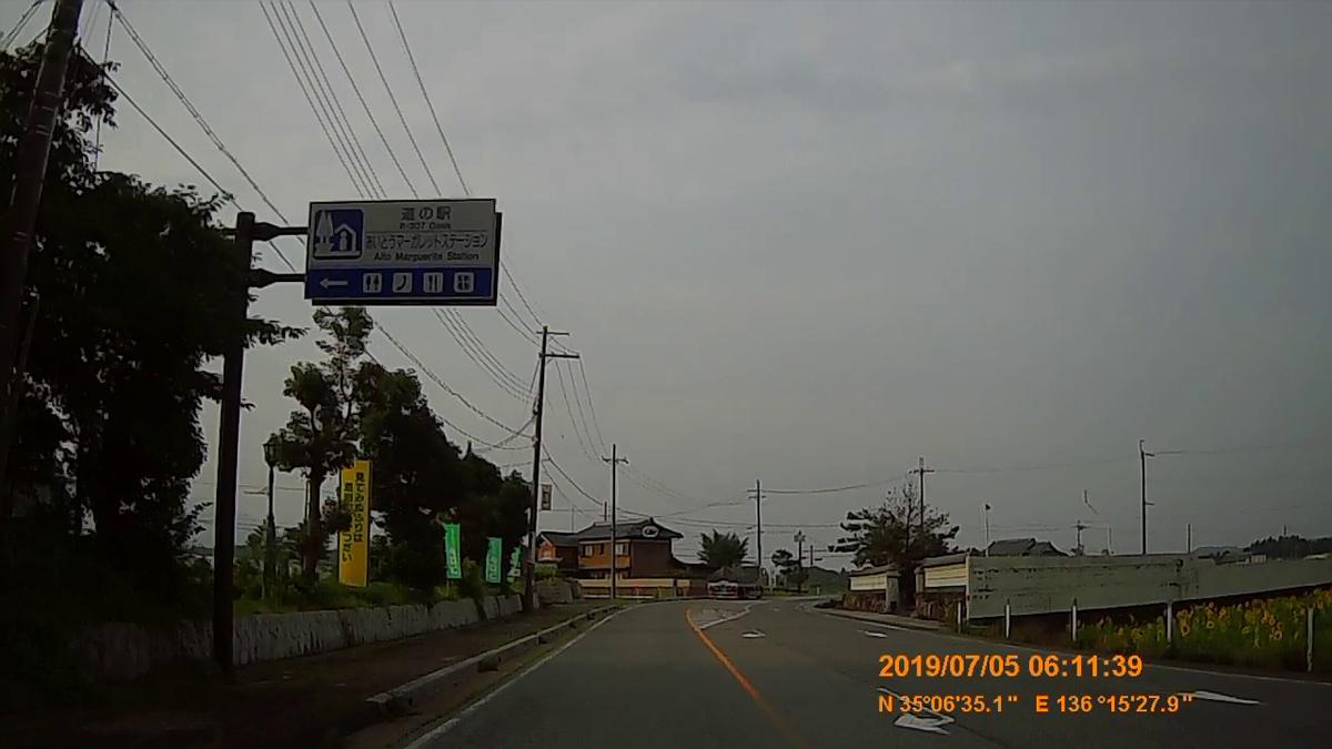 f:id:japan_route:20190818160337j:plain