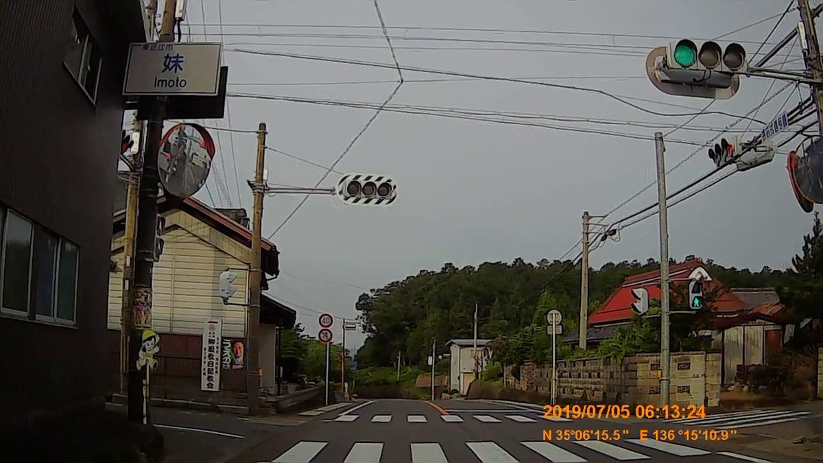 f:id:japan_route:20190818160350j:plain